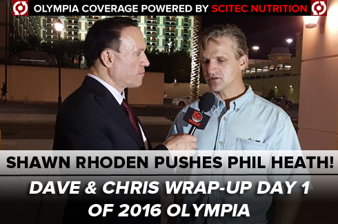 wrap up video of day 1 olympia 2016