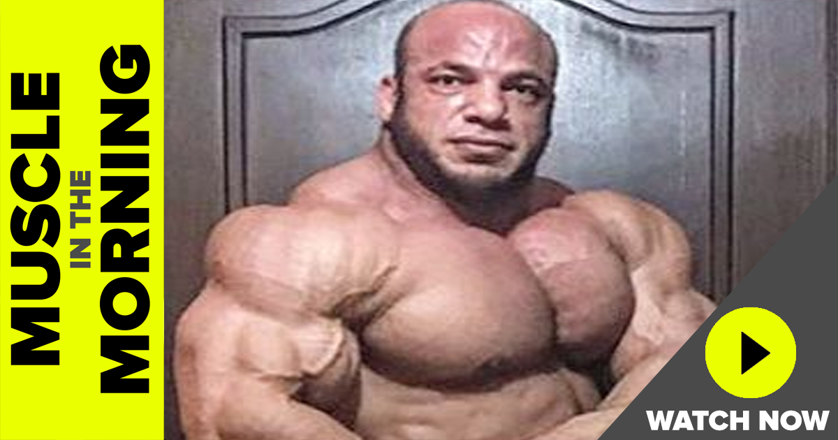 big ramy offseason update